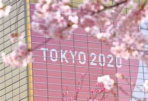 tokyo olympics will be cancelled if it cannot be held in
