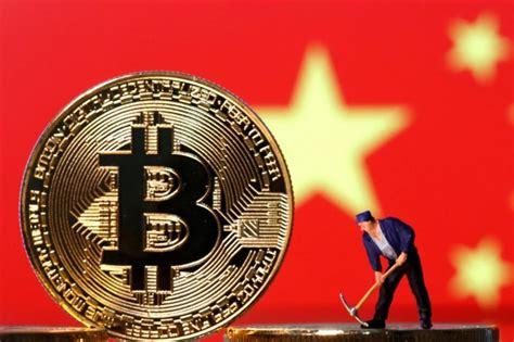 Thống đốc ngân hàng trung ương nhật bản vừa phát biểu về chuyển hướng tập trung sang tiền ổn. Các công ty Trung Quốc gom tiền đầu tư Bitcoin - Stratagile Vietnam