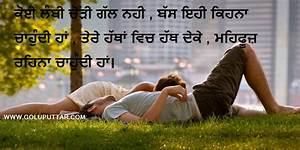 Punjabi Quotes and Photo Ideas