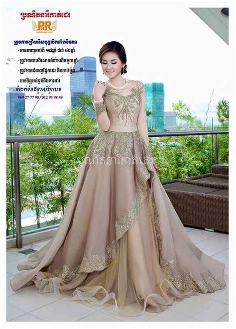 khmer dress cambodiakhmer dress   traditional