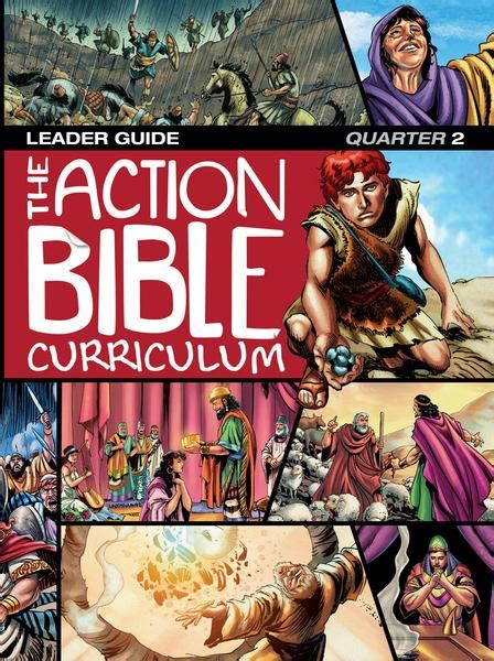 action bible curriculum leader guide print