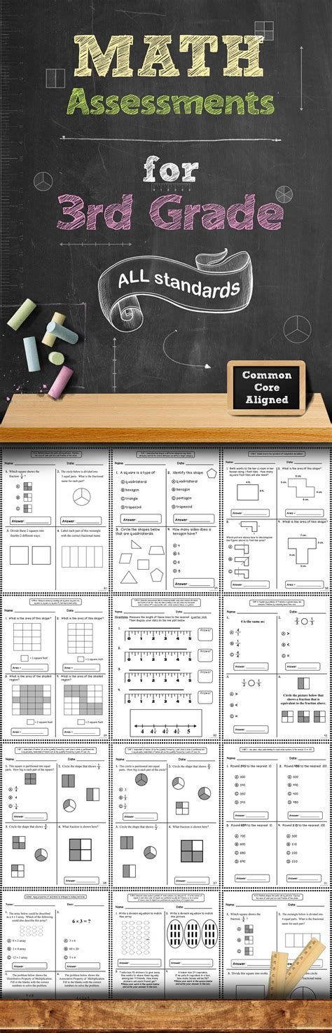 common core math assessments 3rd grade 3rd 4th 5th