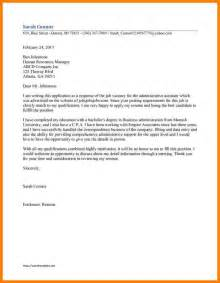 Applying For Any Position Cover Letter Sle Resume For Any Vacant Position