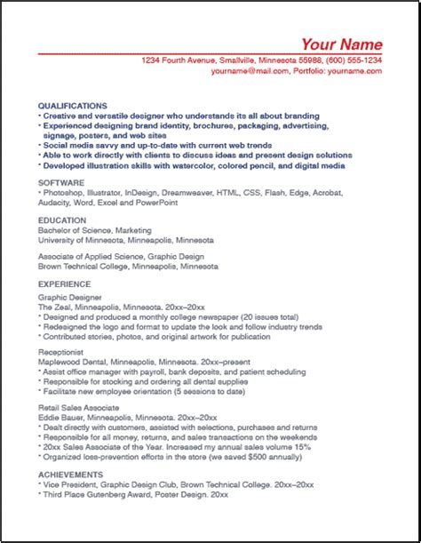 Bad Resume Sles Pdf by Bad Resume Sles