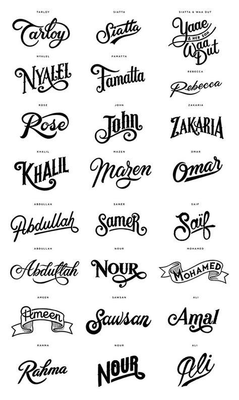 Les Tatouages Typographiques D'ibrahimovic #olybop