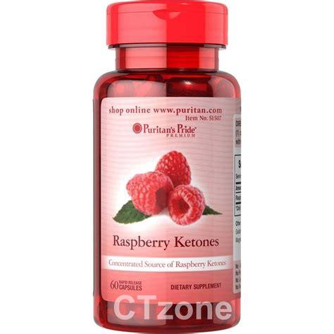 Raspberry Ketones Fat Burner Weight Loss Keytones Lean