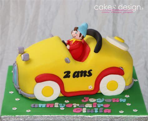 r 233 alisations cakes design