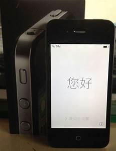Ipad 4 Gebraucht : die besten 25 iphone 4 gebraucht ideen auf pinterest ~ Jslefanu.com Haus und Dekorationen