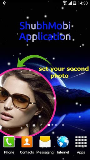 Animation 3d Name Wallpapers Editing by Name Editing Wallpapers Free Gallery