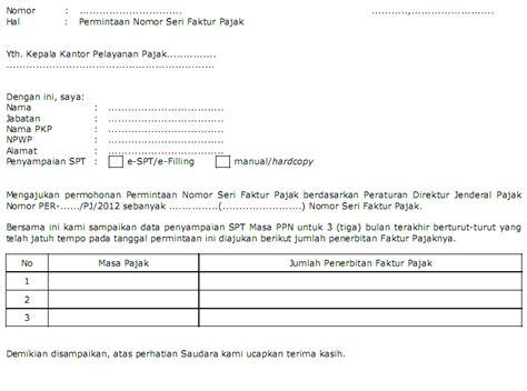 Surat Permintaan Pembelian by Surat Permintaan Nomor Faktur Sebarkanlah