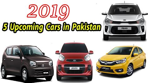 5 Upcoming Cars In Pakistan 2019 😎| New Cars In Pakistan