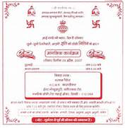 Invitation Cards In Hindi Wedding Quotes For Invitation Cards In Hindi Wedding Invitations Wedding Invitation Cards Card Templates Invitation Muslim Wedding Cards Scrolls Invitations Wedding Invitation Muslim Hindu Wedding Cards 8 Wedding Ideas