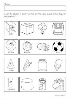 3d shape activities for preschoolers 15 best images of solid shapes worksheets kindergarten 410