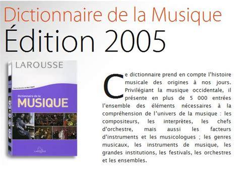 dictionnaire de cuisine larousse larousse dictionnaire de la musique