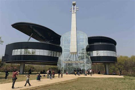 Top Weirdest Buildings Architecture The World