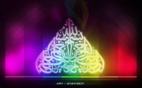 islam colors bismillah calligraphy in rainbow islamic wallpaper