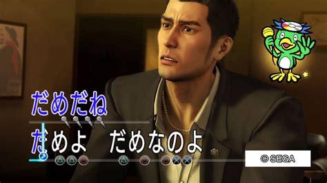 ryu ga gotoku yakuza  karaoke missing  kazuma