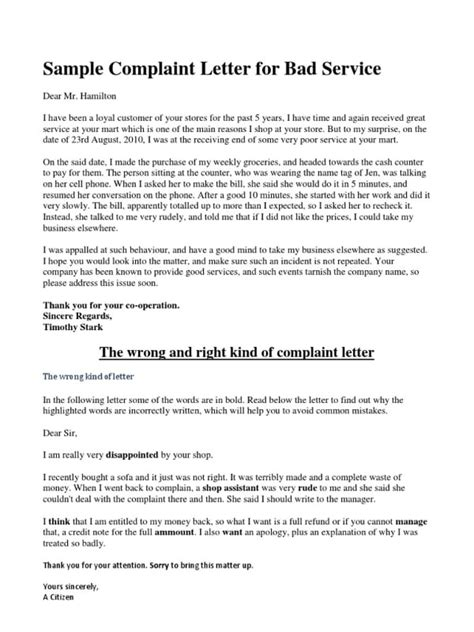 complaint letter  service provider examples
