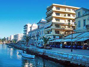 Guide Chart Chalcis Travel Guide At Wikivoyage