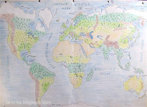 Географическая карта :: Это интересно!