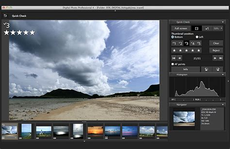 DPP 4.0: Canon upgrades its advanced imaging software ...
