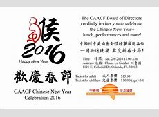 CAACF Chinese New Year Celebration 2016 Asia Trend