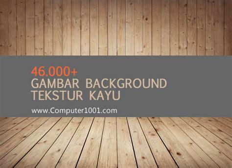 gambar background tekstur kayu computer