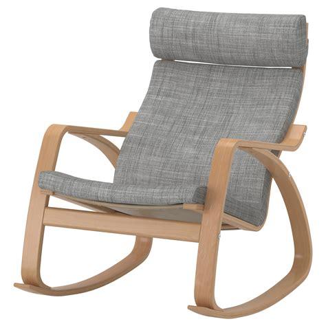 ikea siege bebe siège fauteuil