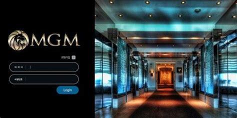 클럽 MGM 먹튀 / naa11.com   Mgm grand hotel las vegas, Las vegas hotels