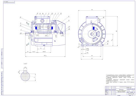 Ru2159494c1 вентильноиндукторный реактивный двигатель яндекс.патенты