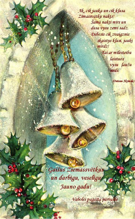 Gaišus Ziemassvētkus un darbīgu, veselīgu Jauno gadu ...