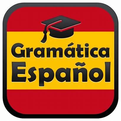 Spanish Grammar Apps Quizizz App Verbos Ar