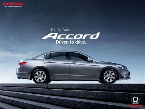 Honda Accord Wallpapers by Honda Accord 2008 Hd Wallpaper Background Images