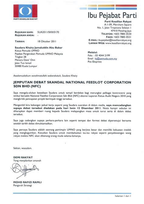 surat jemputan rasmi  menteri info melayu