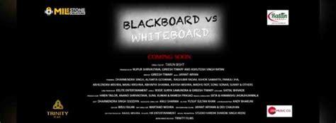 blackboard  whiteboard  cast release date