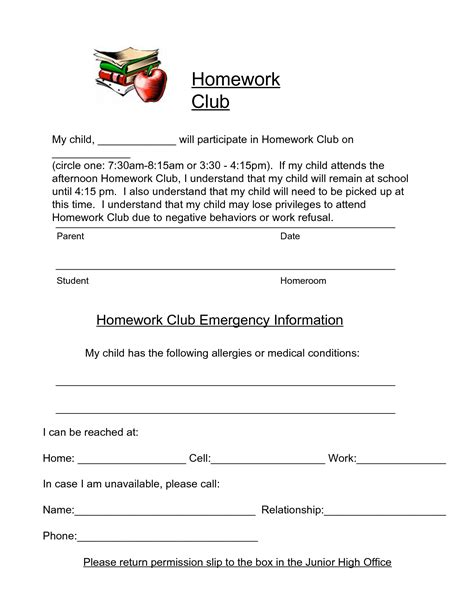 parent permission slip template invitation templates