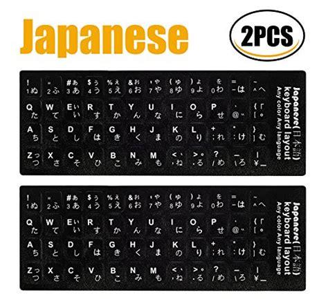 laptop japanese keyboard aalsum reviews