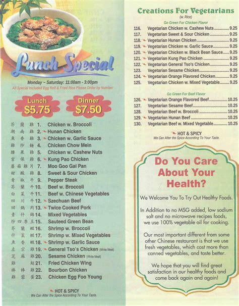 asia kitchen menu asian kitchen menu wilkes barre pa 570menu