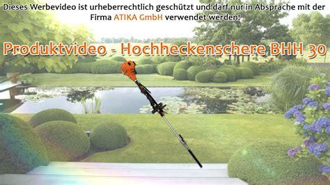 atika bhh 30 atika produktfilm hochheckenschere bhh 30