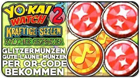 yokai  qr codes  yokai  qr codes clips