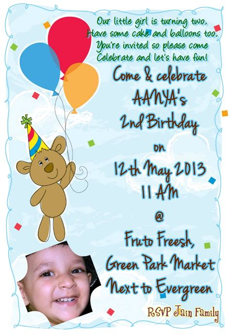 a birthday invitation 2nd birthday invitation cards best party ideas