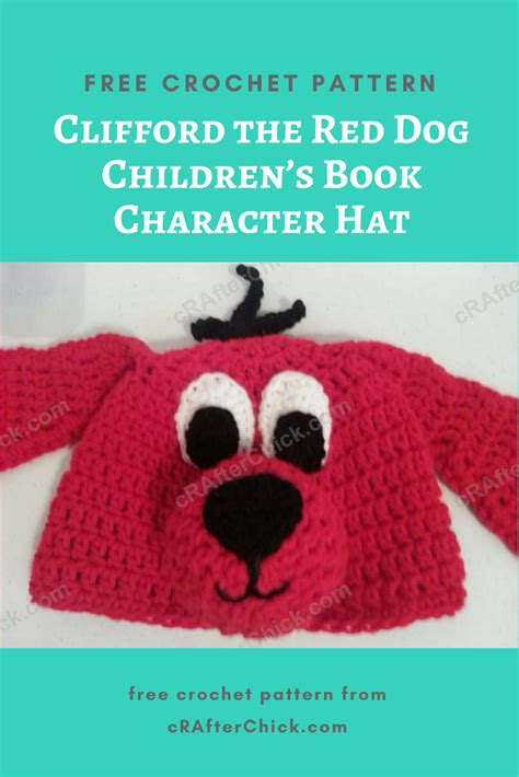 clifford  red dog childrens book character hat crochet