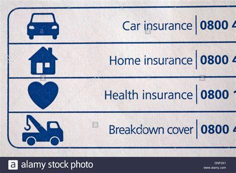 Breakdown, Car, Home Stock Photos & Breakdown, Car, Home