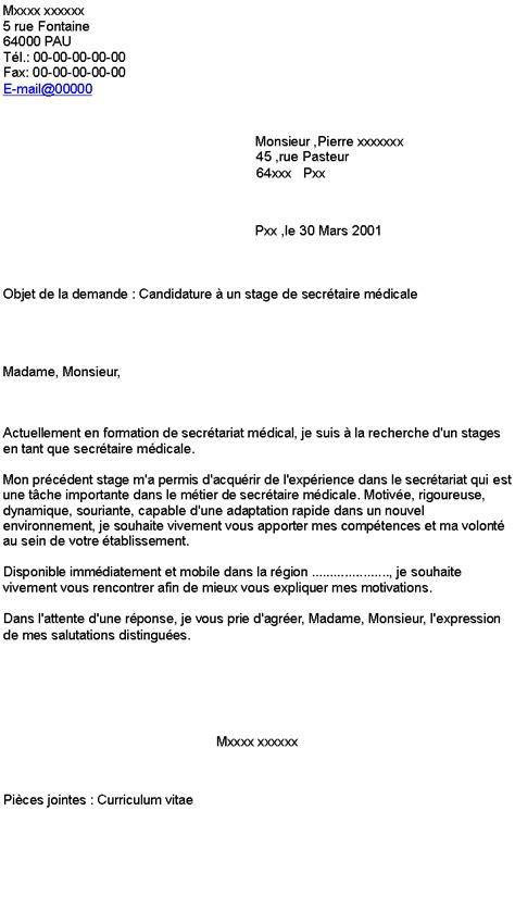 aide de cuisine emploi ebook lettre de motivation secretaire medicale formation