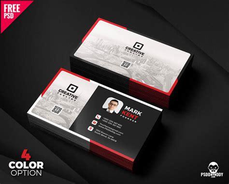 creative  clean business card  psd psddaddycom