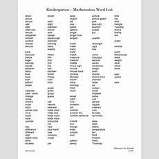 Kindergarten Sight Words Worksheets  Kindergarten  Mathematics Word List  Gifted Kids