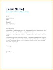 7 simple cover letter job application