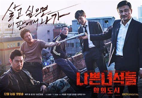 bad guys city  evil korean drama