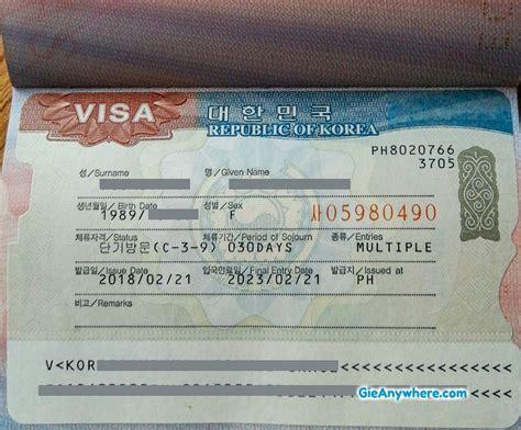 multiple entry south korea visa
