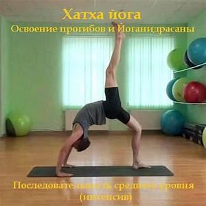 Упражнения от для шеи при остеохондрозе